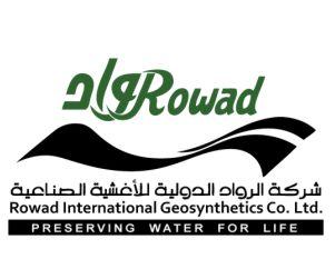 supplier-rowad